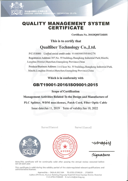 Qualfiber Technology Co.,Ltd